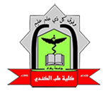 Al-Kindy college